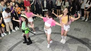 AF SHOW. ADORABLE KIDS. BLACKPINK 'KILL THIS LOVE' COVER. CUTE CHARMING.