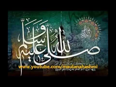 Zikre Khuda Me Har Dam Rahena Sabke Bas Ki Baat Nahi, By Maulana Akbar Hashmi