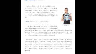蒼井優、アニメ『スティッチ!』に声優出演 ロボットのヒロイン役でステ...