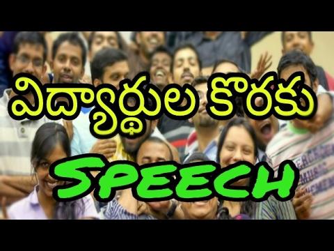 chaganti koteswara rao about student life