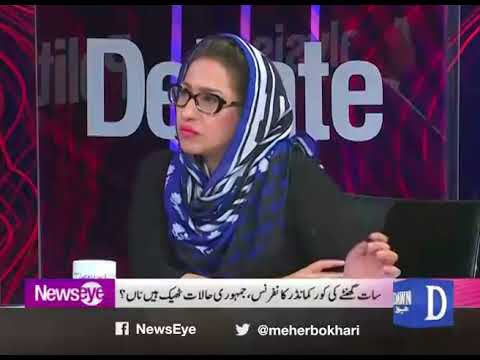 NewsEye - October 03, 2017 - Dawn News