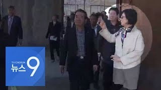 """손혜원 """"내가 의견 내서 문화재 지정"""", 하루 뒤엔 """"모르는 일"""""""