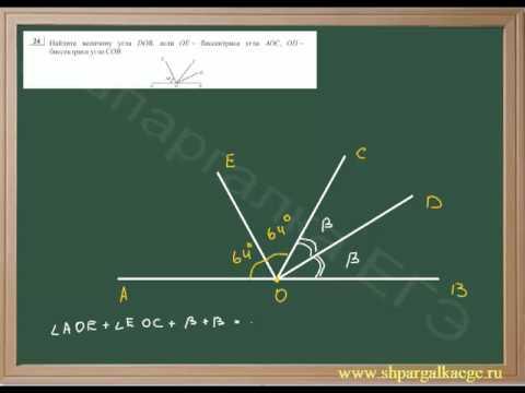 Геометрическая задача на определение угла