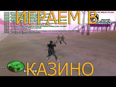 Играть в вулкан Алексеевк поставить приложение Казино vulkan Арачаевск загрузить
