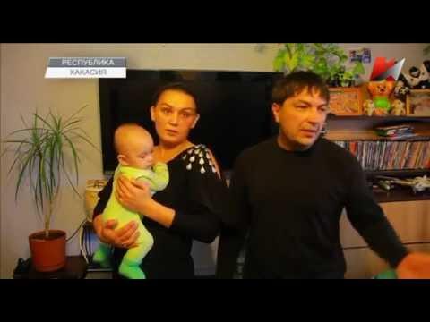 город Черногорск, как администрация помогает молодым семьям.