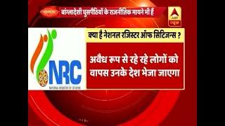 Panchnama Full (30.07.2018): Centre Doing Vote Bank Politics Via Assam NRC Draft, Says Mamata