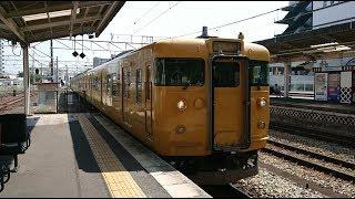 JR西日本113系B-07編成 倉敷到着