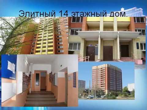 Волжский квартиры однокомнатные продажа