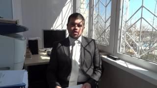 Уголовный адвокат(АДВОКАТСКАЯ И ЮРИДИЧЕСКАЯ ПОМОЩЬ Защита по гражданским делам. Защита по уголовным делам. Раздел имущест..., 2014-04-25T10:39:03.000Z)