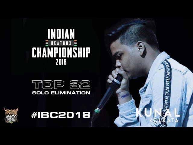 INDIAN BEATBOX CHAMPIONSHIP™ 2018   Solo Eliminations   KUNAL NAG   BEATBOX INDIA