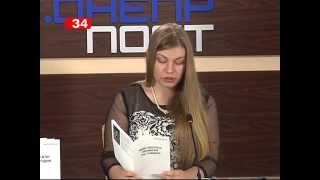 В Днепропетровске презентовали женские стихи о войне