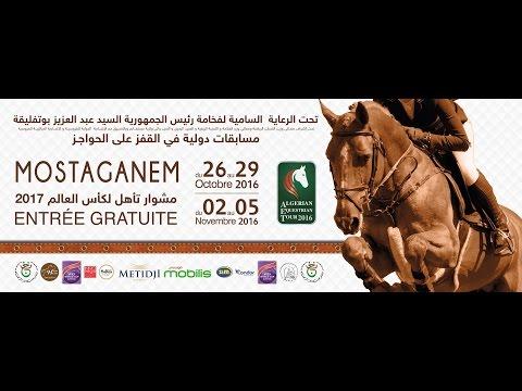 4e édition de l'Algerian Equestrian Tour (Grand prix du président)