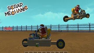 Scrap Mechanic - Строим мотоцикл (гайд)(скоро новое видео., 2016-03-01T14:53:52.000Z)