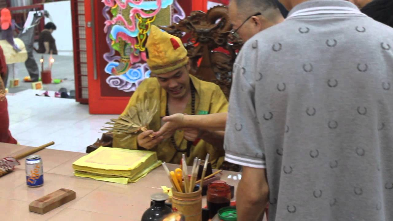 Download Trances & Spirit Whips: Ji Gong / Taoist Temple (Video 13)