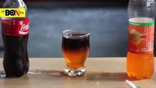 ফান্টা ও কোক - আলাদা স্তর রহস্য | Fanta Cola Experiment