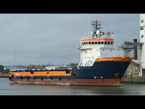 Offshore supply vessel SEABULK ASIA - 1st visit and astern i