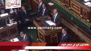 بالفيديو.. وزير الرى أمام البرلمان: جهزنا غرفة عمليات وحالة طوارئ منذ 10 أكتوبر استعدادا للسيول