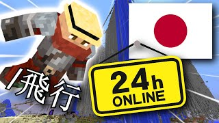 I Survived 24 Hours on 2b2t JAPAN
