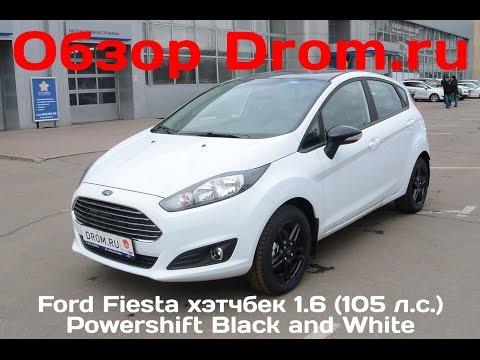 Ford Fiesta хэтчбек 2017 1.6 (105 л.с.) Powershift Black and White - видеообзор