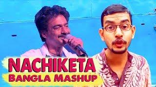 Nachiketa Bangla Mashup DJ Bapon New Song 2017