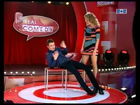 Real Comedy   Дуэт  Любовь   ...