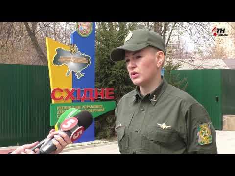 Двое граждан РФ просят политическое убежище в Украине - 11.04.2019