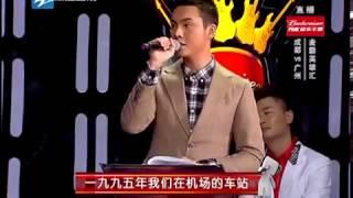 我爱记歌词陈伟霆领唱陈奕迅《你的背包》人帅歌唱的也好听