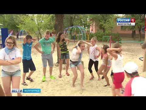 В детских лагерях Волгоградской области открылась третья смена