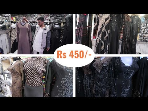 Bridal Burka, Designer Burka, Color Burka And Many More | Wholesaler And Retail Of Meena Bazaar