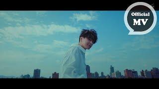 炎亞綸 Aaron Yan [ 沉睡的巨人 Sleeping Titan ] Official Music Video