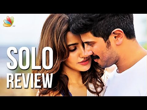 Solo Movie Review | Dulquer Salmaan, Bejoy Nambiar  , Dhansika ,Sruthi Hariharan , Ann Augustine