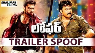 Loafer Telugu Movie Trailer Spoof || Chiranjeevi Version || Shalimarcinema