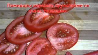 ВКУСНЯТИНА Помидоры под сырной шубой (праздничные закуски).