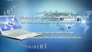 จีพีเอส,ระบบติดตามรถ,GPS Tracking : Forth Tracking System Co.,Ltd.(ไทย/2)