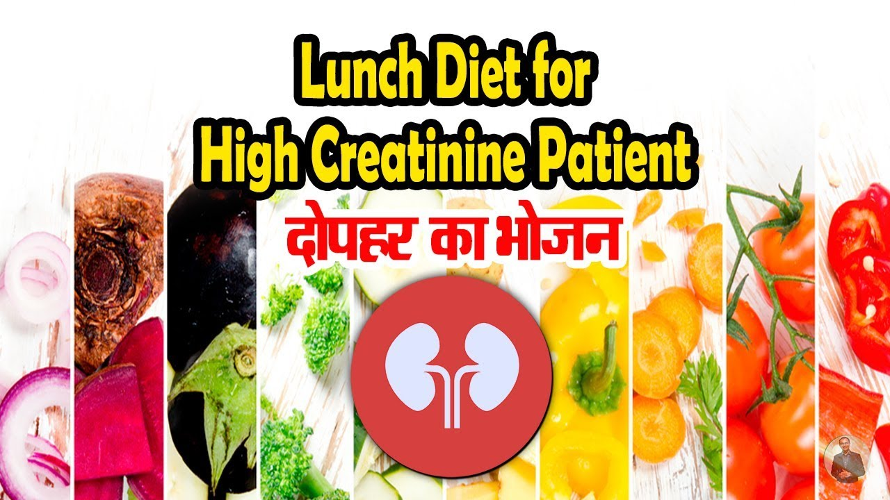 which diet would result in high creatinine