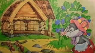 """Сказка """"Мишка и Мышутка"""""""