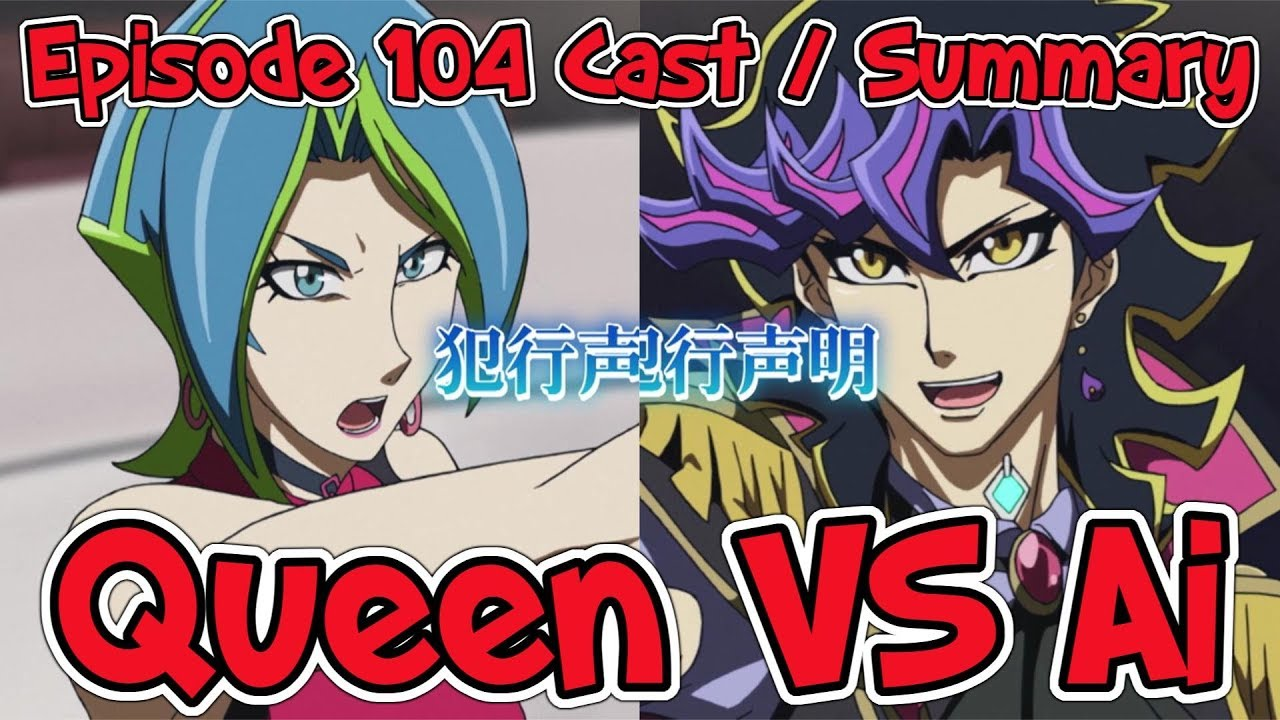 Yu-Gi-Oh VRains: Episode 104 SUMMARY + Predictions!
