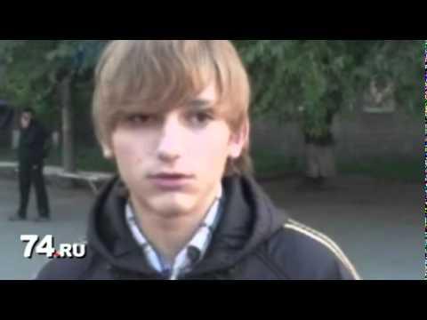 Челябинск 2011 Авария Утечка брома
