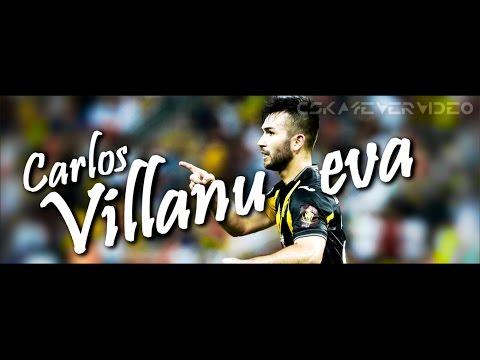 Carlos Villanueva كارلوس فيلانويفا/ Skills, Assists & Goals / Al-Ittihad 2017 /HD/