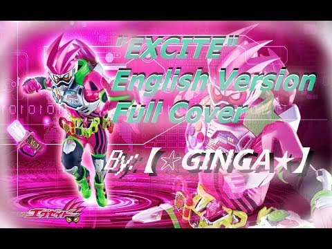 【☆GINGA★】~*EXCITE~* ENGLISH Vers. Full Cover★