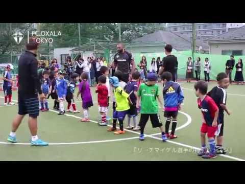 スペシャルゲスト:リーチマイケル選手FCOXALAサッカースクール