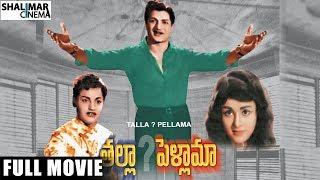 Talla Pellama Telugu Full Length Movie || NTR , Devika