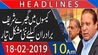 Headline | 10:00 AM | 18 February 2019 | UK News | Pakistan News