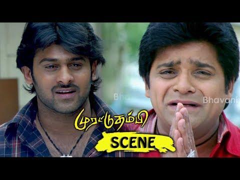 Ali Tells about Parvathamma deathTo Prabhas - Yogi Tamil Movie Scenes