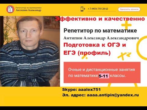 огэ 3000 задач ященко 2016 решения гдз
