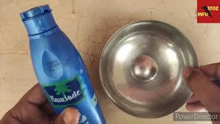लिंग को बडा करण की दावई | Ling bada karne ka gharelu nuskha वीडियो बाबा रामदेव | ling | पतंजलि |