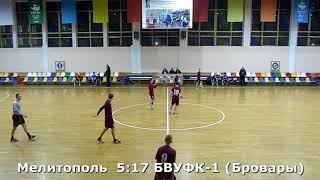 Гандбол. БВУФК-1 - Мелитополь - 22:12 (2-й тайм). Турнир В. Багатикова, г. Бровары, 2002 г. р.