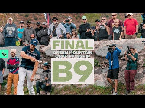 2019 GMC | FINALB9 | Lizotte, McBeth, Dickerson, Locastro | Disc Golf