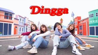 [2020 정기공연] 딩가딩가 Dingga - 마마무 MAMAMOO  | KPOP IN PUBILC 커버댄스…