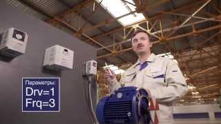 Видеоинструкция к преобразователю частоты ProfiMaster PM-E520